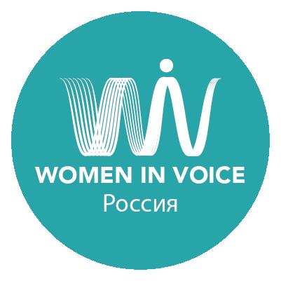 Women in Voice Россия Logo